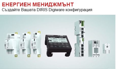 Diris Digiware configuration